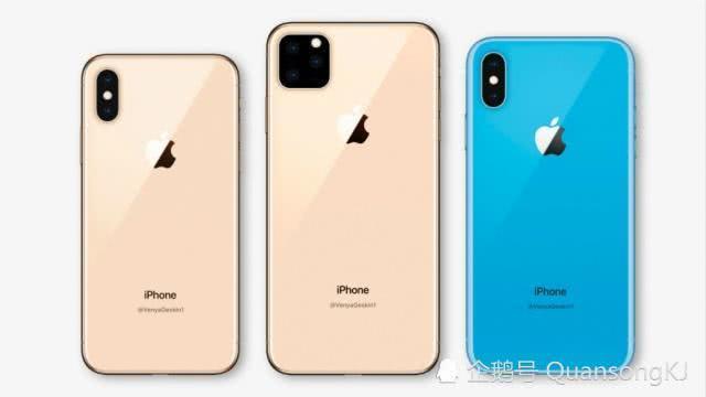 新iPhone XR搭3鏡頭及瀏海 傳售價近2.9萬起