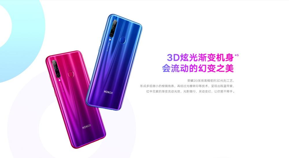 榮耀揭曉新款中階手機20i,攜手潮牌AAPE打造限量聯名款