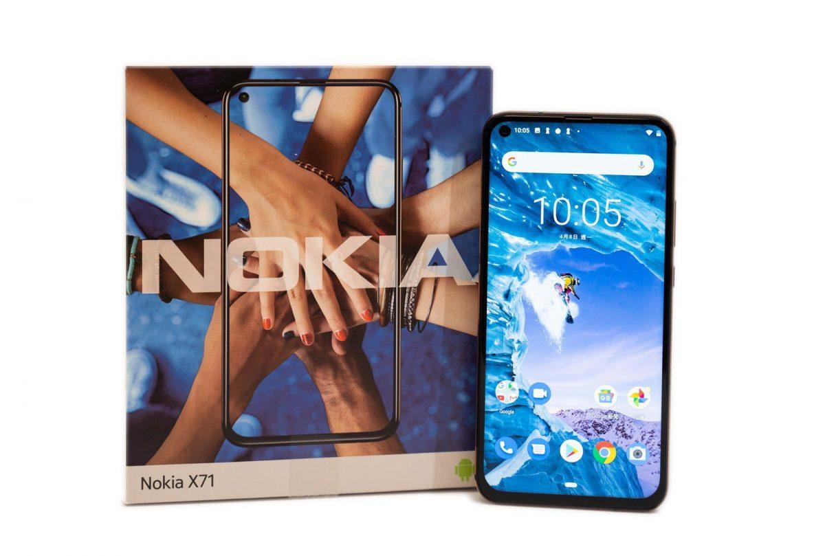 強力中階機襲來 Nokia X71 評測!超廣角三鏡頭更好拍!開孔全螢幕更美麗!