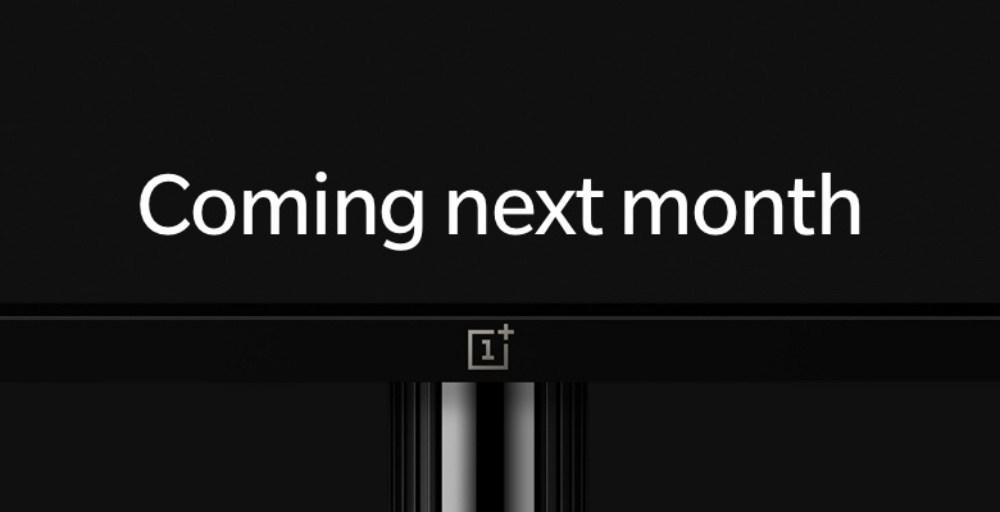 一加確認將於9月正式揭曉首款電視產品,採用4K QLED面板、印度首發
