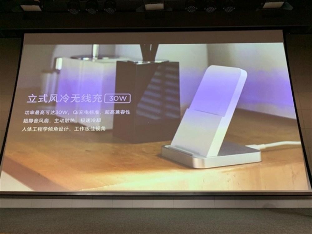 小米宣布推出30W無線充電,下一階段邁向40W無線快充
