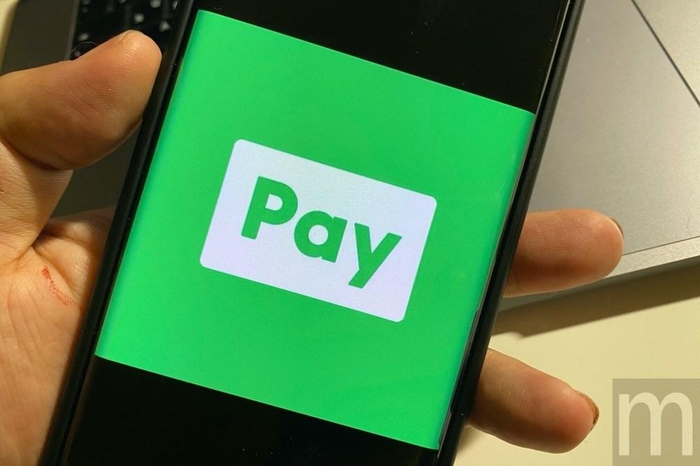 台灣地區LINE Pay也跟進拆分獨立,開始擴展跨境交易、與GoShare合作