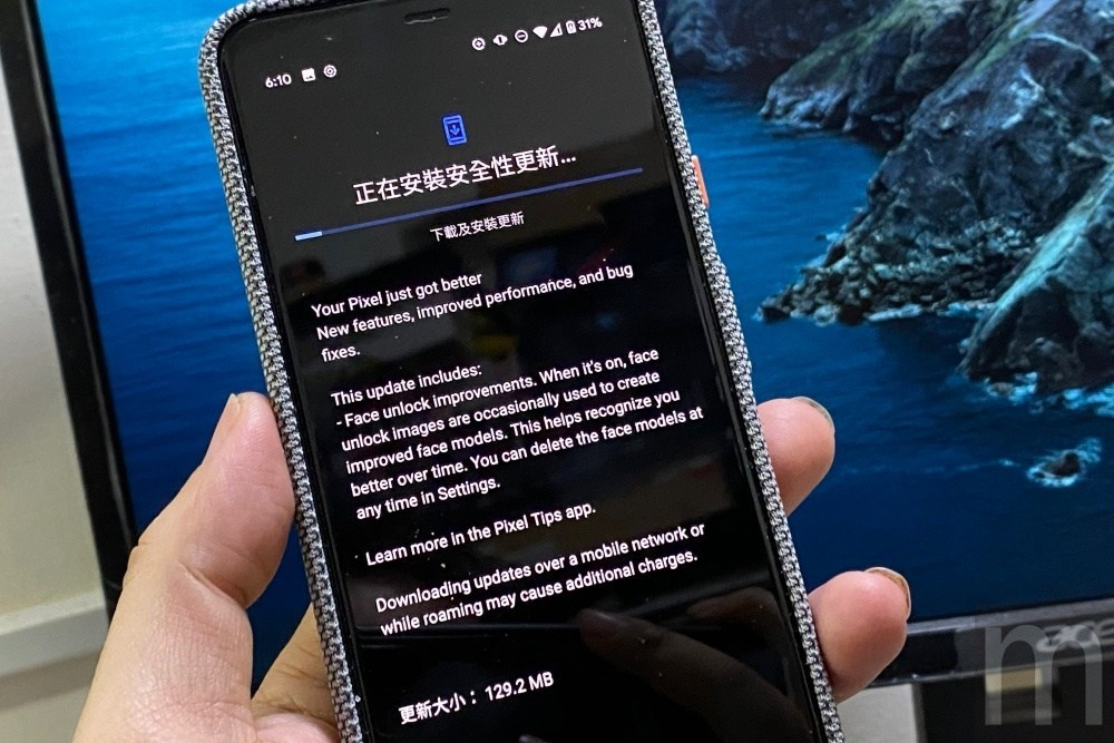 Google開始在Pixel 4系列手機加入學習機制,讓人臉識別解鎖更為精準!