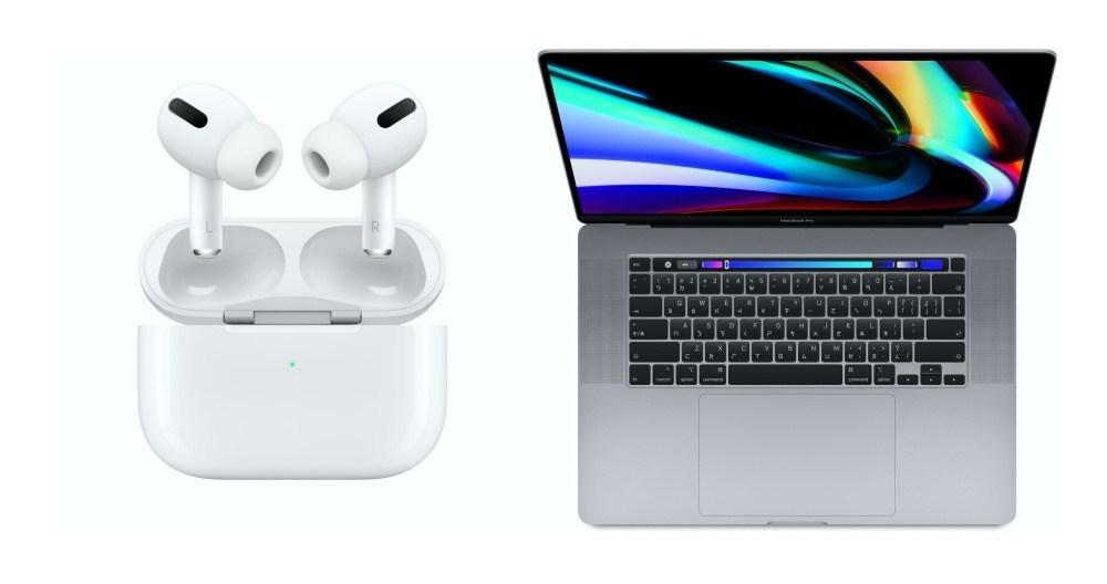 AirPods Pro、16吋MacBook Pro悄悄在台灣蘋果官網開放訂購!