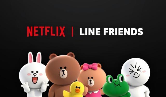 Netflix攜手LINE FRIENDS合作熊大原創動畫內容!