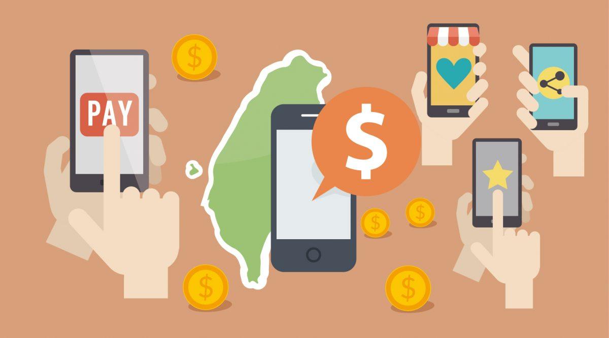 就是要買的比別人省!LINE Pay、街口支付、台灣Pay、Pi錢包,四大行動支付2020年合作銀行與優惠比一比!