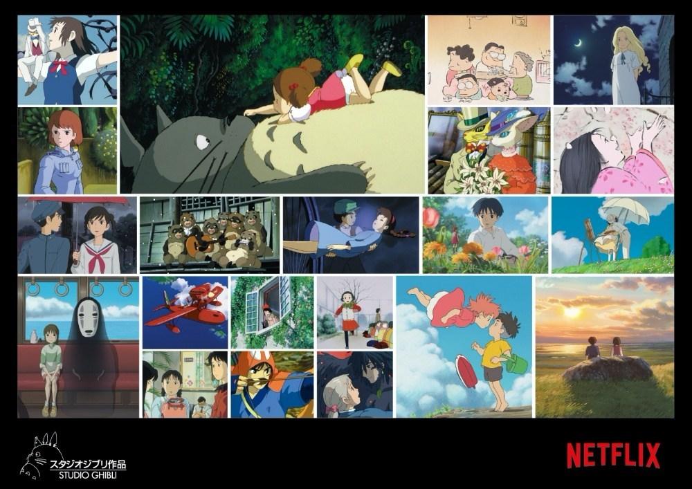 跟著龍貓去冒險,21部吉卜力工作室經典作品即將登上Netflix!