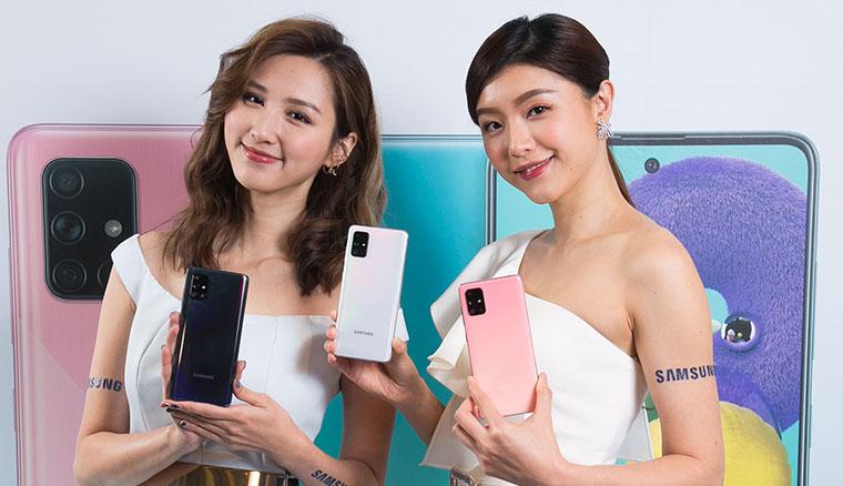 搭載6400萬4+1鏡頭:三星Galaxy A71月中上市,售價NT$15,990!