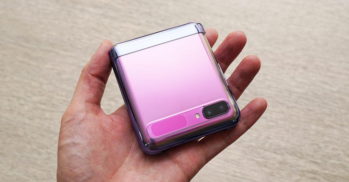 賣光光!台灣三星宣布 Galaxy Z Flip 預購數量皆已銷售完畢!