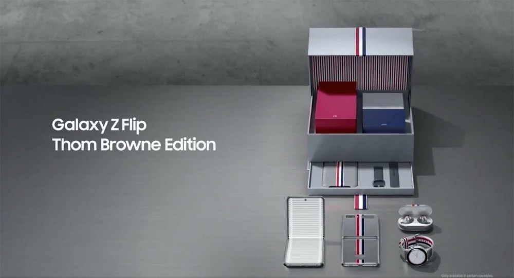 與紐約設計品牌Thom Browne合作的Galaxy Z Flip套裝組曝光!