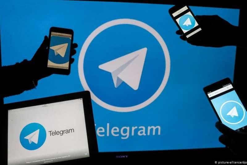 3 分鐘教您完成 Telegram 下載與 Telegram 的繁體中文化!