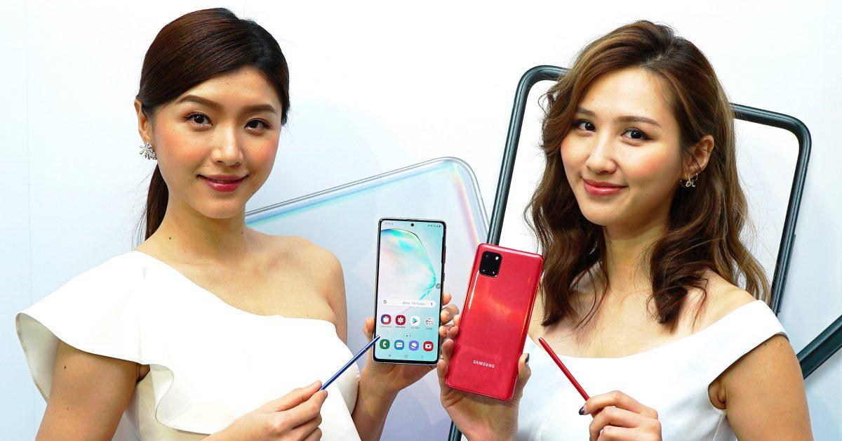 舊手機回收可獲環保餐具還能抽手機!台灣三星於世界環境日期間舉辦「全星為地球」活動!