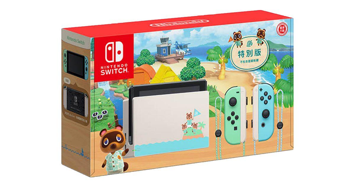 更難入手啦!任天堂宣布 Switch、Switch Lite 遊戲主機暫停出貨!
