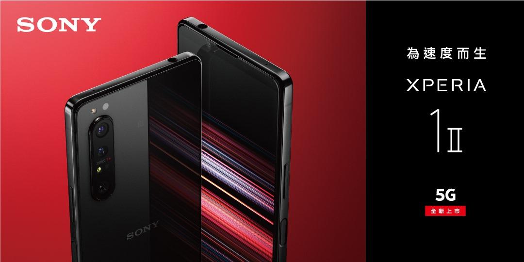 Sony Mobile Xperia 1 II 正式在台亮相上市懶人包! 6/6 開始預購,台灣售價 NT$35,990!