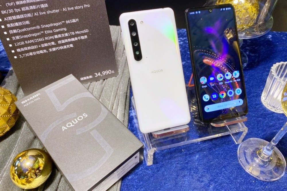 夏普第一款5G連網手機AQUOS R5G登台,支援8K錄影、120Hz畫面更新表現!