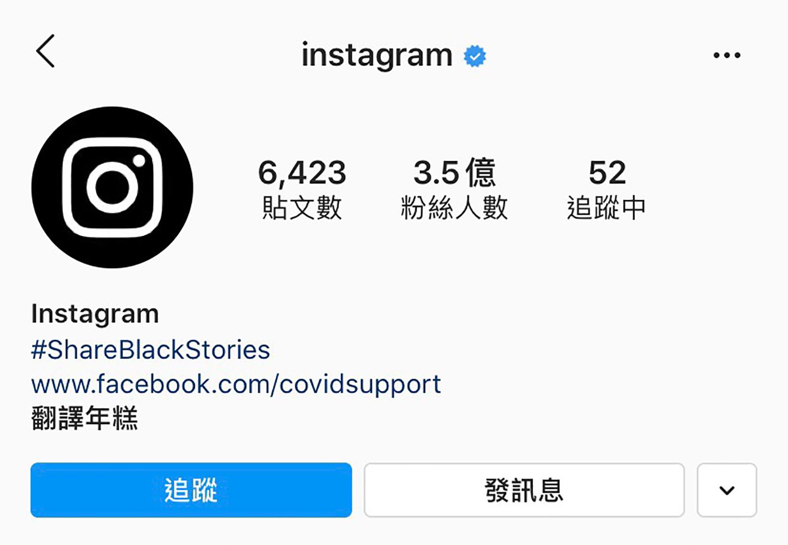 ig instagram