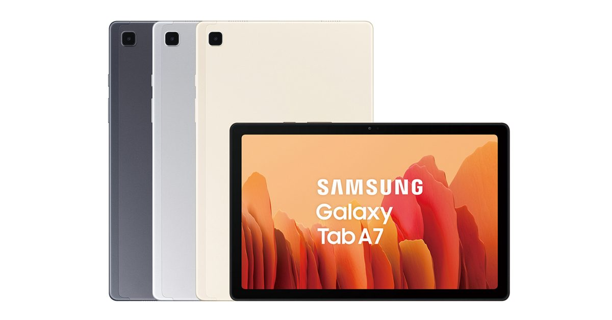 售價 6,990 元起!三星預告將在台灣推出平價平板電腦 Galaxy Tab A7!