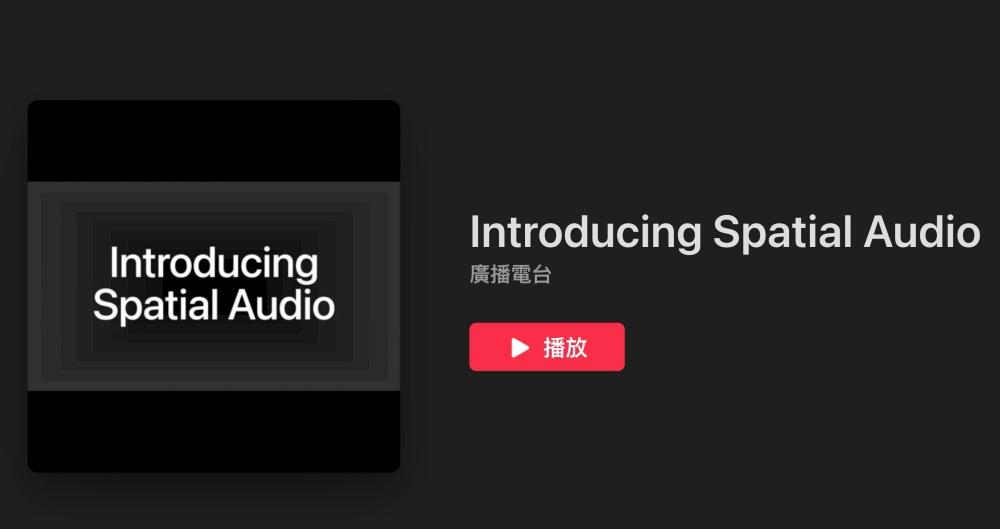 蘋果計畫在WWDC 2021期間舉辦Apple Music相關特別活動!