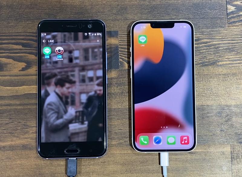 將新舊兩台手機連接到下載完軟體的電腦2